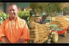 yogi government paid highest in paddy purchase