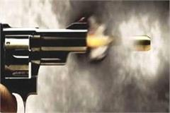 east champaran criminals shot dead a farmer