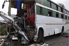 24 people injured in bus and mini truck collision in saran