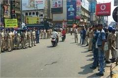 125 bandh supporters detained during bharat bandh
