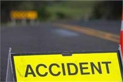 2 people killed one injured after being crushed by uncontrolled vehicle
