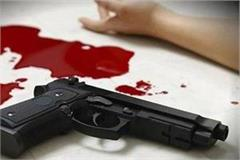 criminals shot dead farmer in bhagalpur