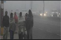 cold wave continues difficulties increase and temperature can roll down