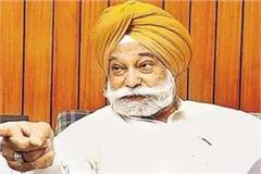 the time has come for badal to be moved bir davinder