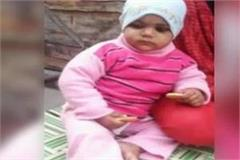 up father wanted son   born daughter strangled innocent in hate