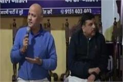 sisodia challenges siddharth nath on kejriwal vs yogi s up of delhi