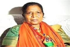 bjp bid on arunachal incident