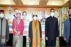 national president vanati srinivasan of bjp mahila morcha