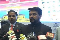 union minister anurag thakur explained the benefits of agricultural legislation