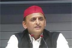 today one day visit of akhilesh in farrukhabad district