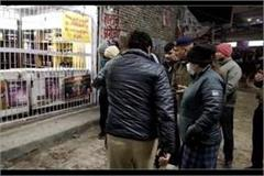 firing on liquor shop one killed three injured including contractor