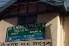 baluganj police station becomes the best in himachal