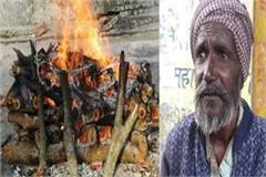 big mistake in identification of dead body in sheopur