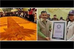 ballia s daughter neha singh registered name in guinness book of world records