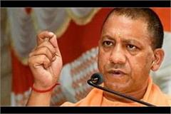 cm yogi said on agricultural law  opposition spreading confusion