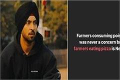 diljit dosanjh angry on those who talk about free pizzas for farmers