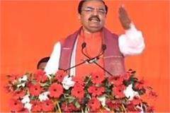kisan sammelan keshav prasad maurya called broker akhilesh and rahul