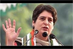 priyanka gandhi says group of dalit workers to be
