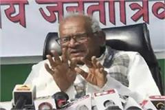jdu warns bjp about arunachal pradesh incident