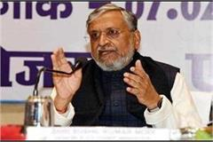 sushil modi won uncontested rajya sabha by election