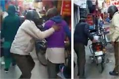 policeman misbehaves with woman in market