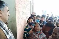 people created ruckus in municipal corporation office due to water problem