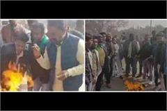 farmers burnt effigy of central government in protest against agriculture bill