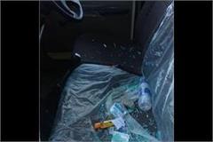6 vehicles broken glass incident cctv in the fort market imprisoned in