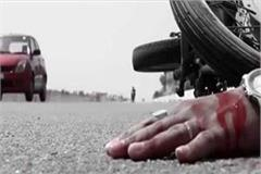 bike rider dies tragically dead in road accident driver absconding