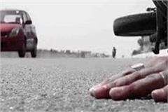 two people killed one injured after being hit by a vehicle in supaul