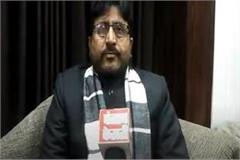 up maulana abbas was severely accused of getting