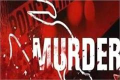 miscreants shot dead 2 youths