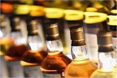 up panchayat election if the voters are caught sharing liquor