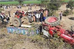 tractor trolley overturned 3 full of laborers at mp rajasthan border