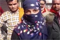 love jihad case registered in moradabad after bareilly