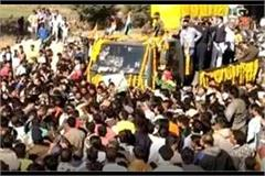death of army soldier in road accident huge public uproar in funeral