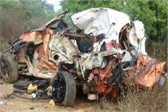 the last day of the year left the family with deep wounds 4 died in an accident