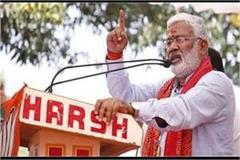 up panchayat elections bjp state president swatantradev congratulates