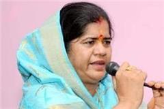 scindia supporter imrati devi will be out of shivraj s cabinet