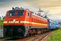 jammu delhi ajmer special express train service resumed from today