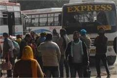 punjab roadways loss more than 5 crores due to farmer protest