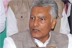 sunil jakhar spoke on bjp