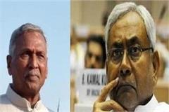 nitish and fagu chauhan express condolences