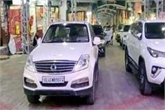 vip vehicle in jawalamukhi temple