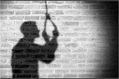 4 people committed suicide in gautam budh nagar