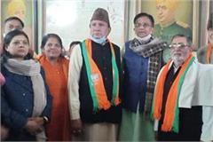 former chairman ashok chhabra leaves congress and joins bjp