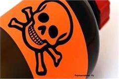 gagret poisonous substance person death