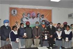 11894 smart phones distributed in jalandhar