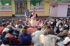 modi government should ministers who make abusive remarks on farmer movement