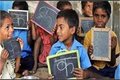 with 5 51 crore now the picture of schools will change